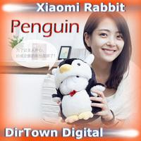 China New Year Sale Original Mitu Xiaomi Rabbit Penguin Polyester Material