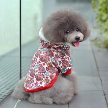 wholesale pet boutique