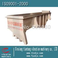 food-grade tianteng linear vibrator sieve More practical