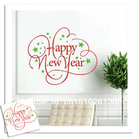 Free Shipping Christmas Wall Sticker-Happy New Year And Starfish Large Paper Stars For Home And Shop Decoration Xmas07