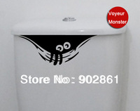 [funlife]-25x10cm(10x4in) Voyeur Monster Watch Wall stickers Wall Decal Removable Art Home Mural decal