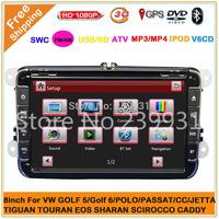 8inch 3G wifi +Special CAR DVD for VW Tiguan/Golf/New Polo/Skoda/Touran/Bora series car with DVD,GPS,IPOD,Radio Map gift