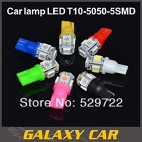Free Shipping 10pcs X High power T10  W5W 5 SMD 5050MD Car LED Light Auto Bulbs Wedge Interior Light