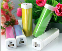 Good quality! 2600mAh external battery charger for mobile phone