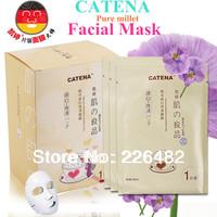 CATENA  Pure millet  Face Mask  Whitening  Hydrating  Cosmetics Skincare Items  Facial  Mask  Original  4Pcs/Lot Free shipping