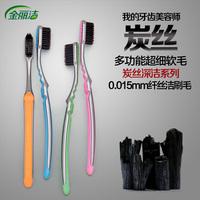 Cheapest !!! Good Nano Soft toothbrush Nano Bamboo Anion Charcoal Health Adult Toothbrush High Quality  Free Shipping