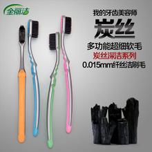 Cheapest !!! Bueno Nano Soft cepillo de dientes Nano Bamboo Charcoal Anion Salud Cepillo de dientes para adultos de alta calidad Envío gratuito(China (Mainland))