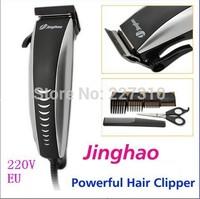 Professional HairClipper Hair trimmer Clipper hair cutting machine barba barber Men Electric Shaving machine Razor Beard Shaver