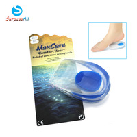 Soft Silicone Gel Heel Pain Heel Spur Cup insoles Support Shoe Cushion Inserts For Man/Women