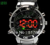 Weide men's sport waterproof  watches  special luminous  multifunctional military watches Free shipping