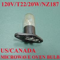 50PCS/CARTON, MIDEA ORIGINAL, MICROWAVE OVEN BULB, 20W, 110-130V, NZ187, FLAT PINS