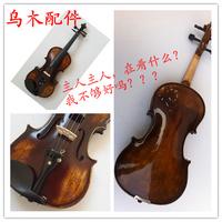 Adult child ebons quality handmade violin bow