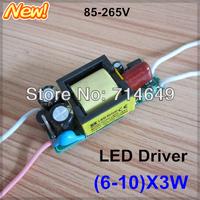 5pcs/lot, (6-10)X3W LED lamp driver, 6*3W, 7*3W, 9*3W, 10*3W in common use, 85-265V 600mA E27 E14 GU10 led power lamp driver