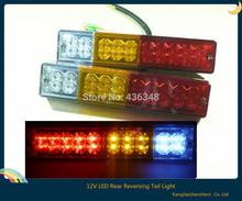 Hot ! new 2pcs 12v led truck rear lights rear reversing tail light for trailer truck caravan boat atv trailer light(China (Mainland))