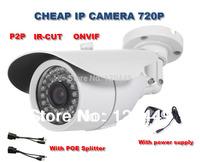 Free shipping!wtih POE splitter Megapixel IP cctv camera waterproof  720P IP netwrok CAMERA P2P Plug and Play HD outdoor camera