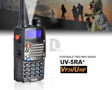popular watches walkie talkie