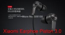 iphone earphone promotion