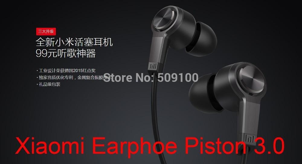 100% Original XIAOMI MI4 Piston 2 Earphone He