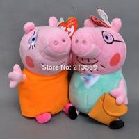 """Free Shpping 2 pcs/Set Peppa Pig Plush Doll Stuffed Toy DADDY & MUMMY 8"""" (20CM) Retail"""
