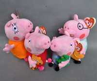 "Free Shipping New 4pcs Peppa Pig Family Plush Doll Stuffed Toy DADDY & MUMMY Peppa & GEORGE 7""-8"" (18-20 CM)"