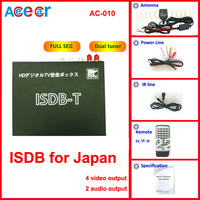 Car ISDB-T mobile digital tv tuner Receiver for Japan with full SEG and dual tuner support 250km/h and with 4 video output