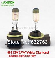 XENCN 881 12V 27W White Diamond Light Colorful Kia Car Light Bulbs Brand Technique Colorful Halogen Fog Lamp Free Shipping 2PCS
