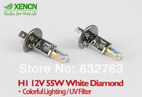 XENCN H1 P14.5s Colorful 12V 55W White Diamond Light Colorful Kia Car Bulbs Replace Upgrade Halogen Lamp Free Shipping 2pcs