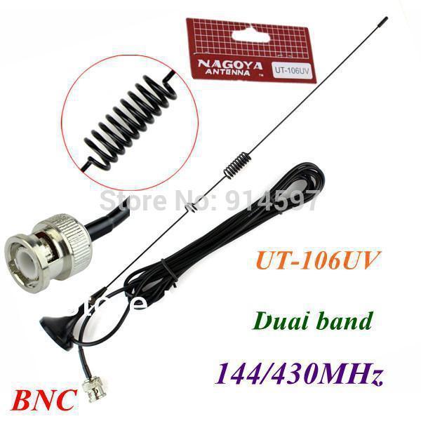 Dual band 144/430Mhz mini Super Magnet antenna UT-106 (BNC) for ICOM ham radio IC-V8 IC-V82 IC-V85 wallkie talkie(China (Mainland))