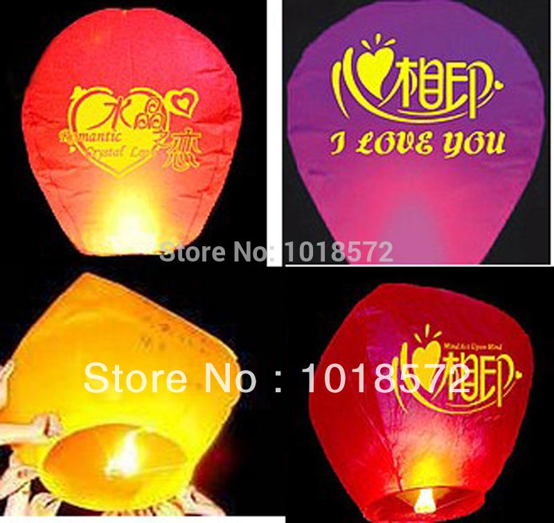 8colors 15pcs/lot, Love Sky Lanterns, Wishing lights, Lanterns, Wedding, Halloween, Festival, Birthdays,Sales promotion(China (Mainland))