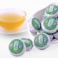 Green Tea Flavor Mini Raw Pu Er Tea, Man Women Health Care Loss Weight Product New Year Gift Supernova Wholesale Free Shipping