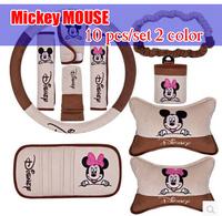 10 pcs/set 2 color  Mickey MOUSE car  accessories car accessories decoration set  handbrake cover safety belt