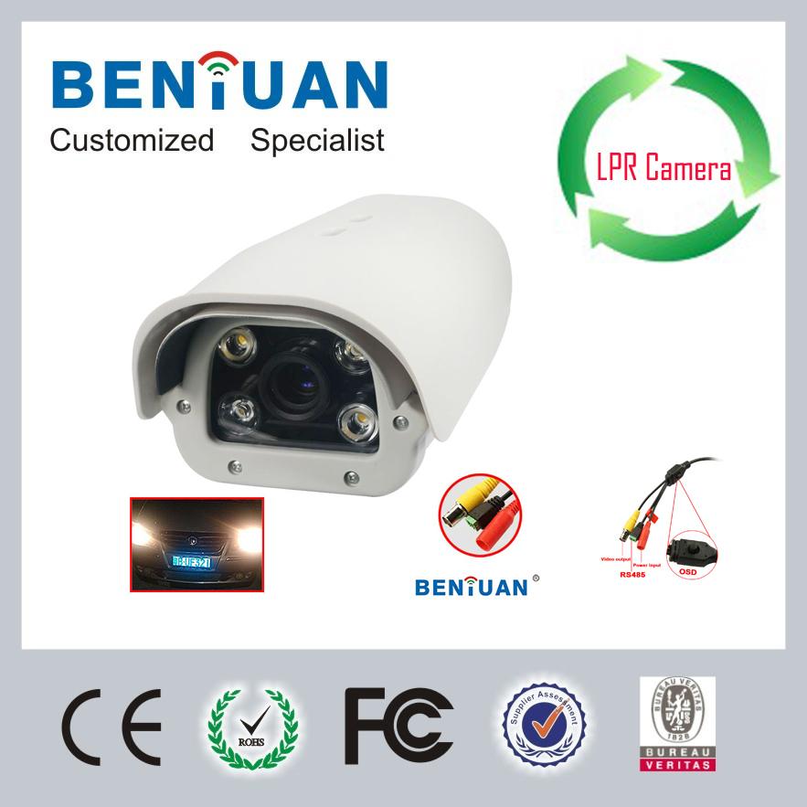 8 polegadas 700TVL 2,8 milímetros a 12mm Lens Analog Parking Lot matrícula Captura câmeras com 4PCS quentes Leds matriz Amarelo(China (Mainland))