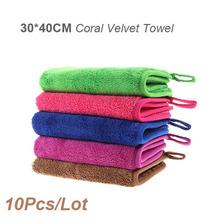 cleaning microfiber towel price