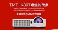 original vedio projector 2013 full hd projector-KING Short Focus 5200 lumens DLP technology 3D 1080P HD home vedio projector