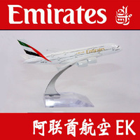 16cm Emirates Airbus A380 aircraft model plane alloy die casting gifts and souvenirs adult educational toys for children vehicle
