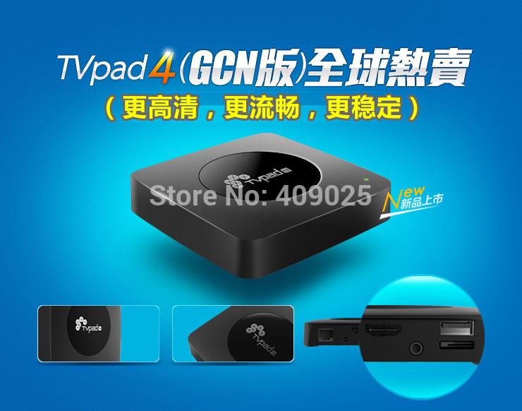 TVpad4(GCN Edition) M418 vs tvpad3 M358 set top box Android Quad-core HongKong/China/Taiwan IPTV no monthly fees free shipping(China (Mainland))