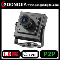 DONGJIA DA-IP3145HM mini camera, 1.0 megapixel P2P 720p mini ip camera