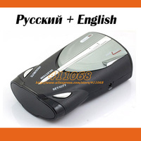 Car  Radar detector Cobra XRS 9740 15 Band supporting English+Russian Voice