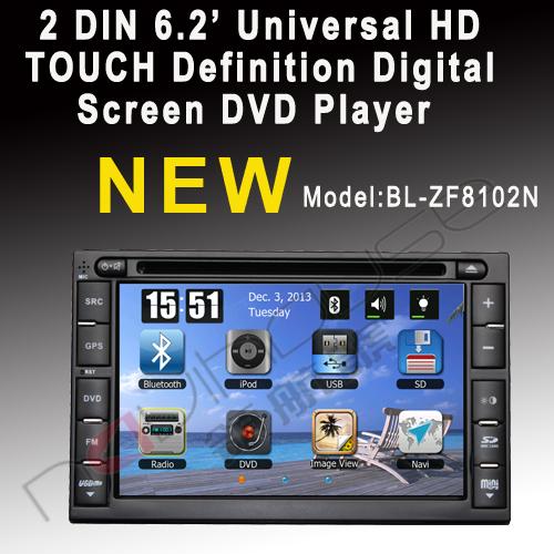 6.2' Universal 2 din Car DVD Player BL-ZF8102N 2DIN/GPS/3G/Radio/RDS/DVD/USB/SD/BT/GAME/IPOD/SWC/8-VIRTUAL/WIFI(China (Mainland))