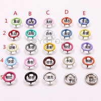 High quality 9.5mm multicolour baby prong snap buttons for baby clothes 200sets