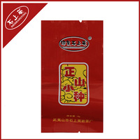 5g Free shipping Chinese Black Tea, Lapsang Souchong Black Tea Zhengshanxiaozhong Black Tea, health care China Tea,Free Shipping