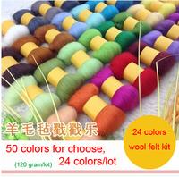 Free Shipping Wool Felt Poke Fun Handmade Diy Kit Material 5g/Colour 50colour For Choice 24colours/lot