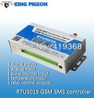 GSM GPRS Remote controller unit GSM Pulse Counter Alarm vending machine alarm GSM gate opener(RTU5019)