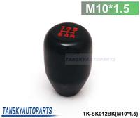 Tansky - (M10*1.5) Racing 5 SPeed Car Shift Knobs Default Color is Black TK-SK012BK (M10*1.5)