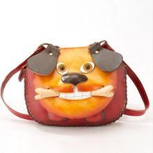 dog handbag promotion