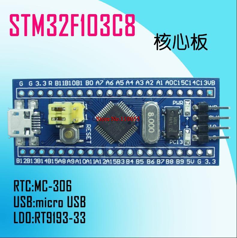 stm32f103c8t6 stm32 stm32f103 stm32f103c8 minimum system board learning board evaluation kit stm32 development board core(China (Mainland))