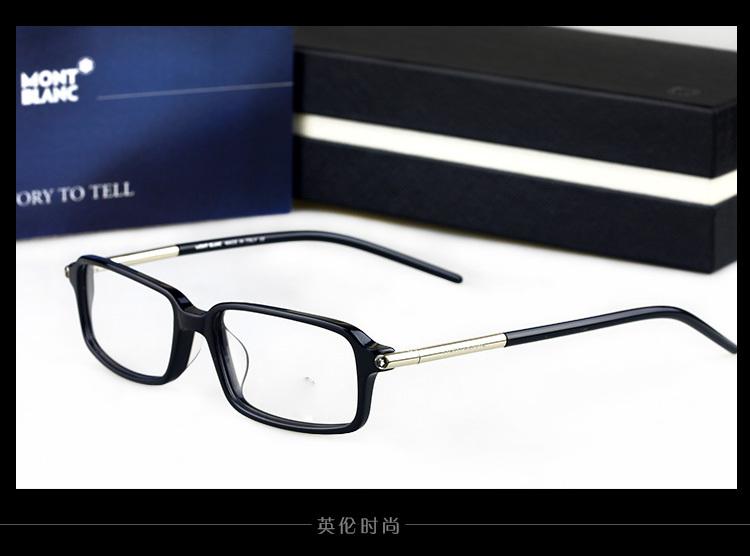 Mont mb myopia glasses frame male women vintage full frame eyeglasses mb115 black(China (Mainland))