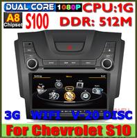Car DVD GPS Navigation radio headunit audio video for Chevrolet COLORADO S10 A8 Dual core 1G CPU 512M Russian menu Navitel 7.5