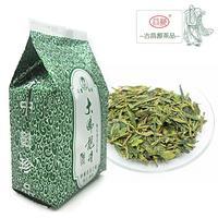 On sale!! 50g Green tea, new dragon well tea , Longjing tea, farmers direct , freeshipping!!