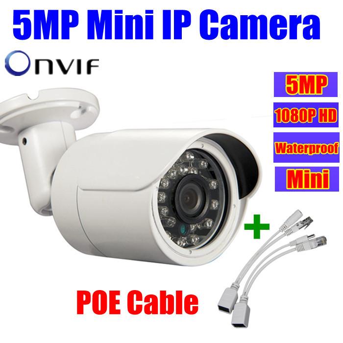 mini 5MP IP Camera ONVIF 2MP 3MP adjustable 720p 1080P HD Outdoor waterproof ir network ip cctv security camera POE(China (Mainland))